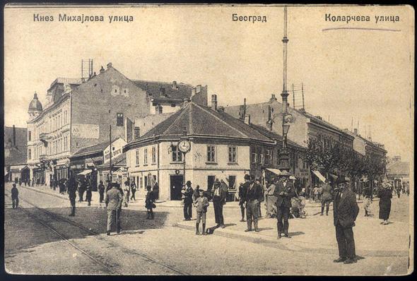 Slike starog Beograda - Page 2 Kafana-albanija